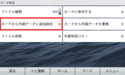 24_カードから内蔵データに追加統合.png