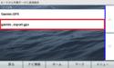 26_ファイル選択2.png