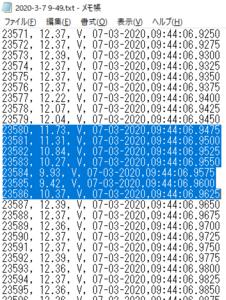 モバイルバッテリーログ3.png